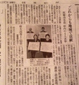 yomiuri11a