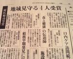 yomiuri09a