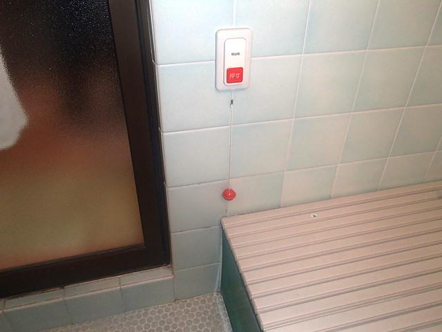 浴室の非常チャイム取付 大切な人のために安心の介護予防