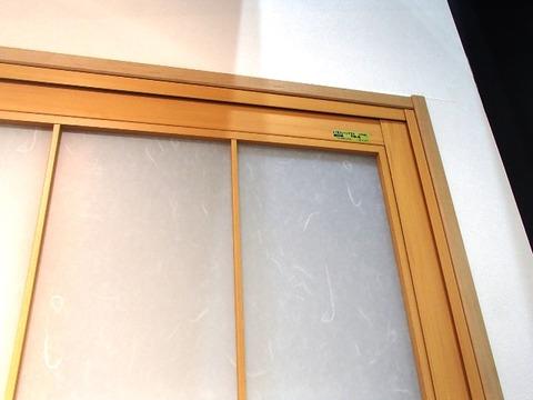 和紙調ガラスのインプラス 和室の外からの隙間風を防いで快適リフォーム