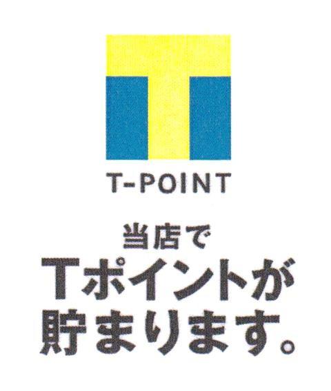 002 - コピー - コピー (2)