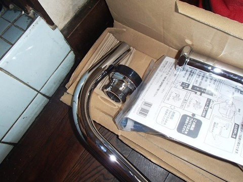 TOTOの古い和式便器の部品を取り替えて新品同様に修理しました