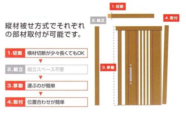 001111 - コピー (2)