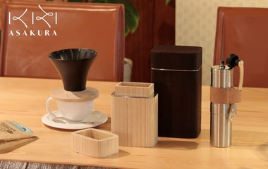 image2(coffee canister)
