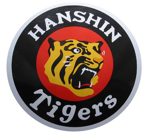 hansinrogo1