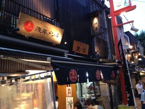 浅草風景1 - 34