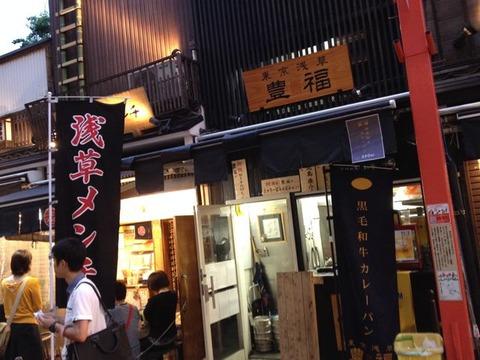 浅草風景1 - 37