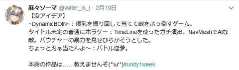 1wgj_hit_tweet