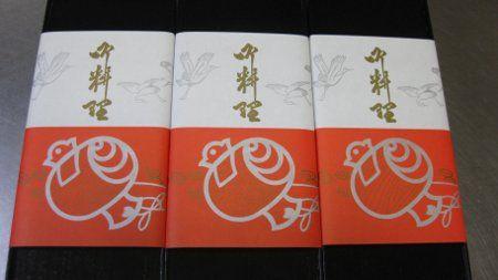 3000円弁当掛け紙