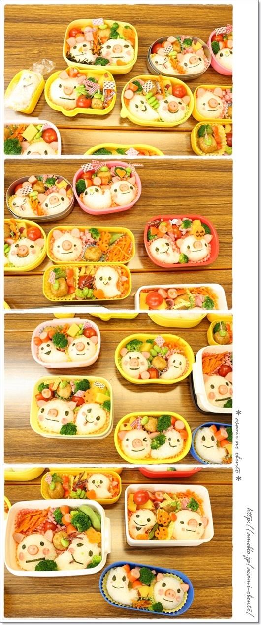 asamiのお弁当日記。
