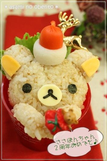 asamiのお弁当。*簡単かわいいキャラ弁の作り方*