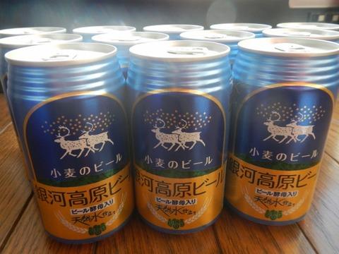 201302_東日本ハウス