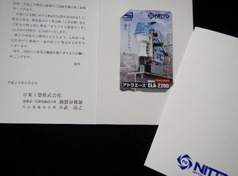 DSCN2302 (640x473)