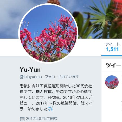 Yu-Yun