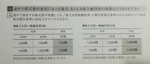 IMG_20180529_205116