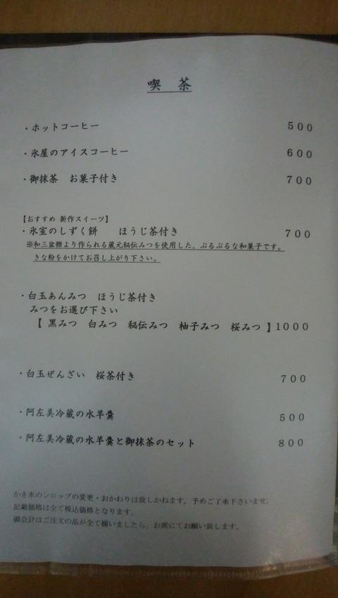 IMG_20200228_195727