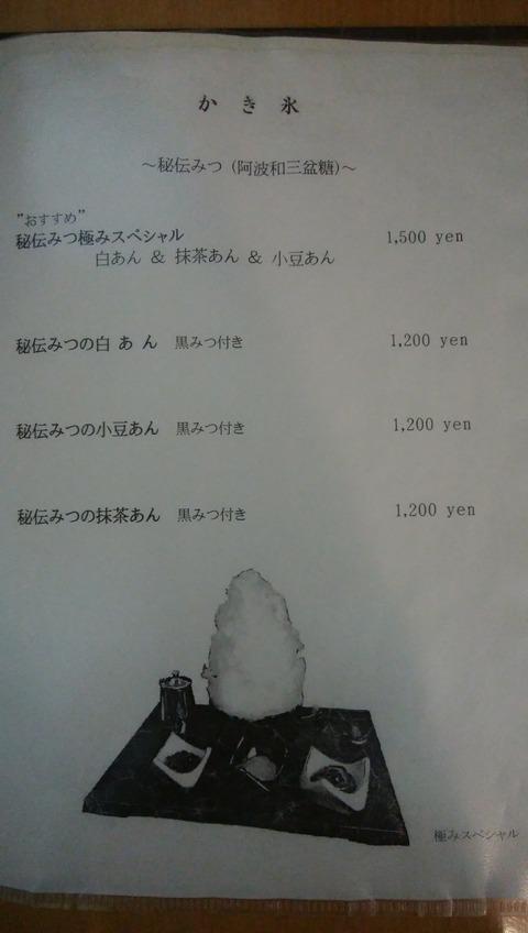 IMG_20200228_195651