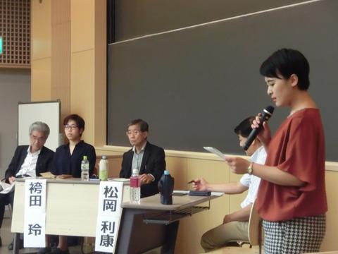 自主ゼミ 山城さん 2部の討論 JPG