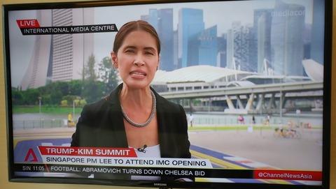 メディアセンター設置を伝えるシンガポールのNEWS ASIA. 100618jpg