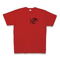 まずしがりや Tシャツ