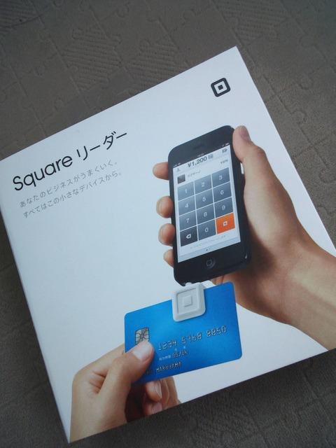 Square - iPhone、Android、iPadでクレジットカード決済を。