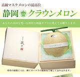 crown09kiri-c2_01