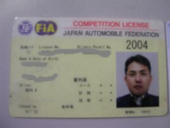 JAFモータースポーツライセンス