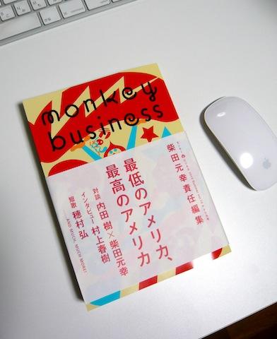 日本の文芸誌の方向性が見えてきた