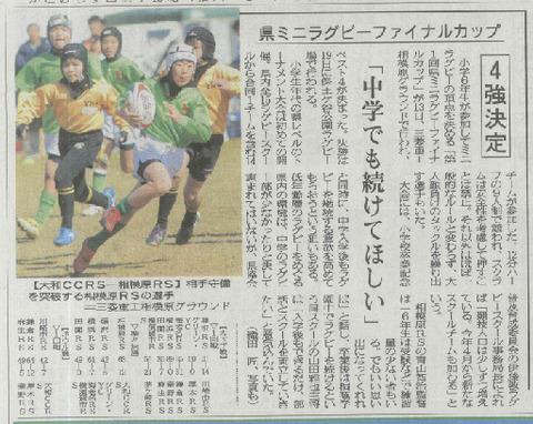news_kanagawa110215