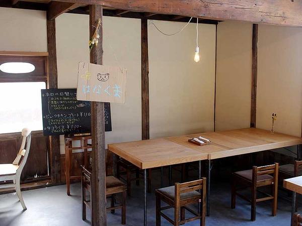 はなくま食堂 (3)