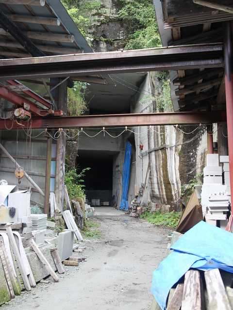 滝ヶ原石材 (2)