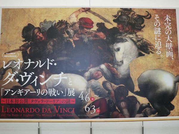 福岡市博物館 (3)