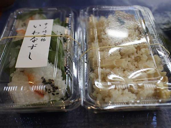 いろり茶屋 (9)
