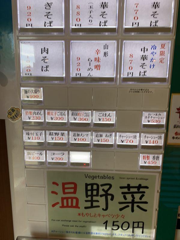 田中そば店 (3)