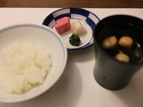 界 箱根 (53)
