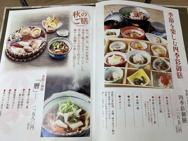 日本大漁物語きじま (4)