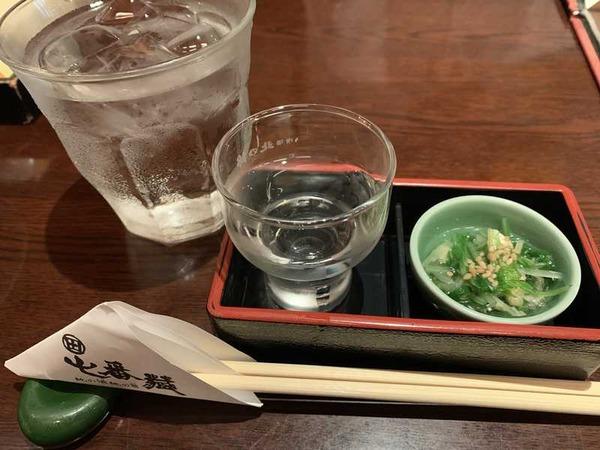 七番蔵 (3)