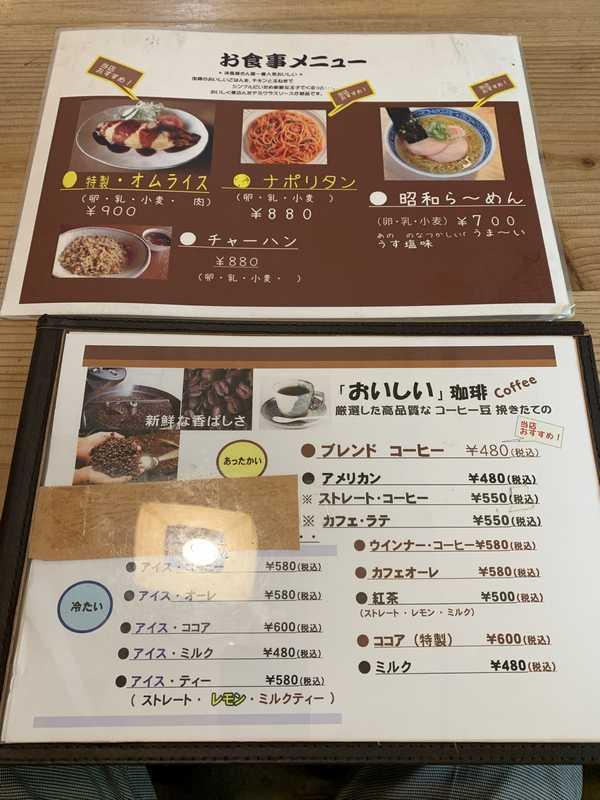 あんがと珈琲店 (3)