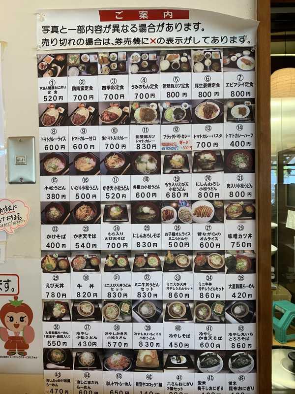 道の駅木場潟 (2)