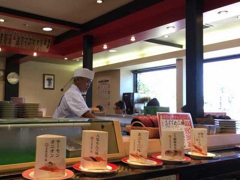 まいもん寿司 (2)