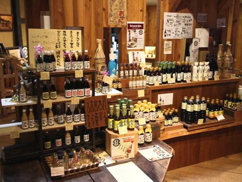 直源醤油 (8)