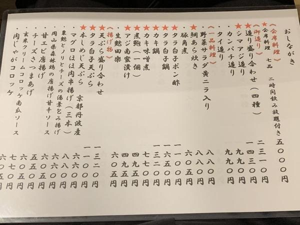 だんだん畑 (7)