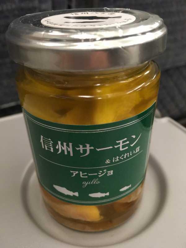 長野 (3)