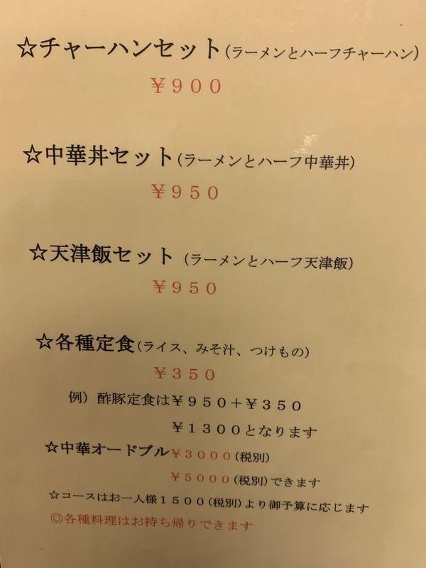 慢遊菜館 (5)