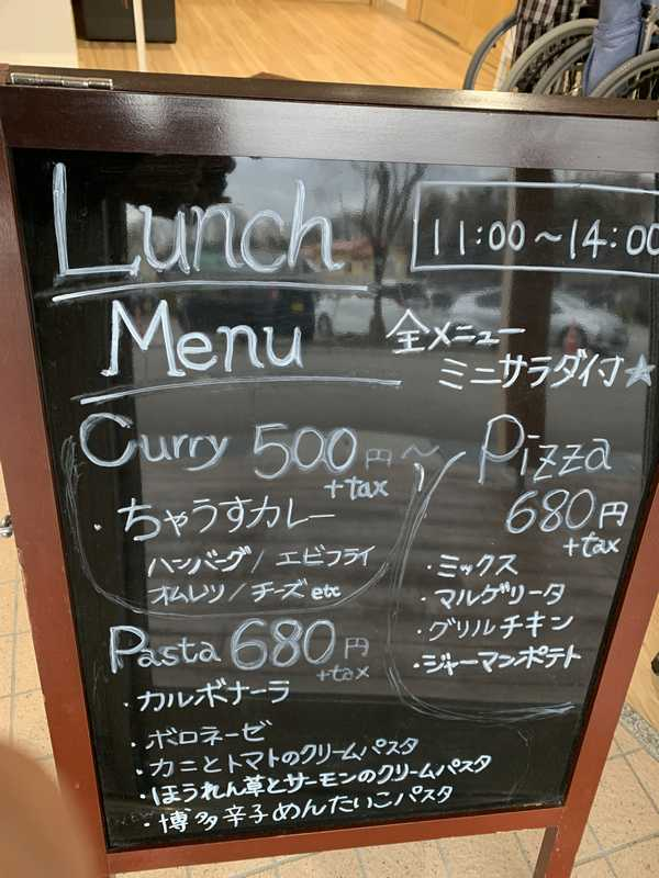 ちゃうすカフェ (3)