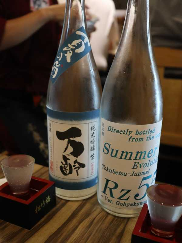 海鮮酒場 喰海 (24)