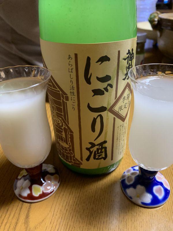 神泉 (9)