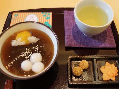 茶のちもと (11)