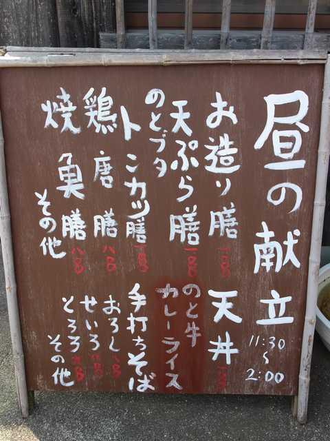 山崎 (2)