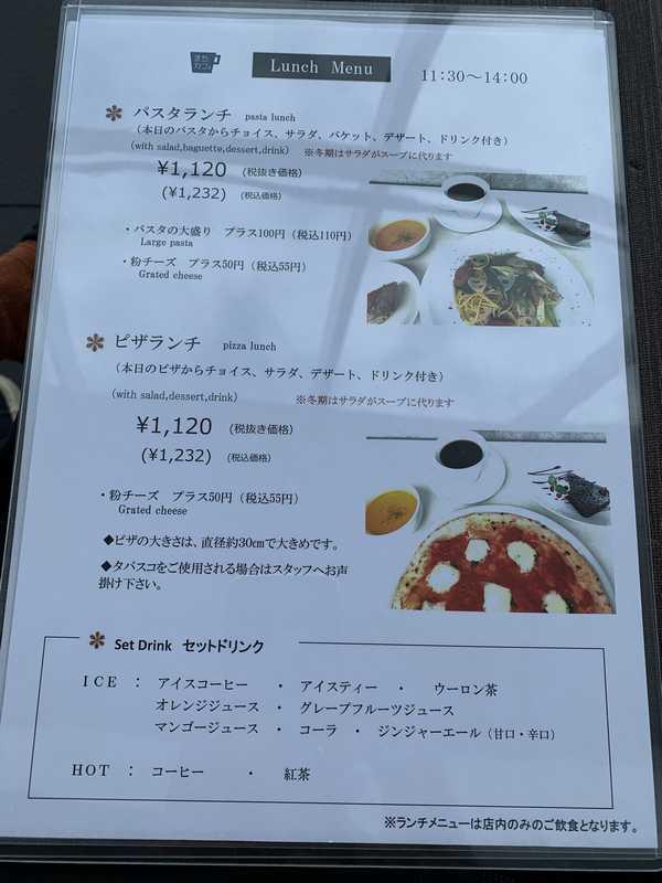まちカフェ (7)